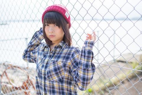 Tsuru_kanaaminitukamaru_TP_V1