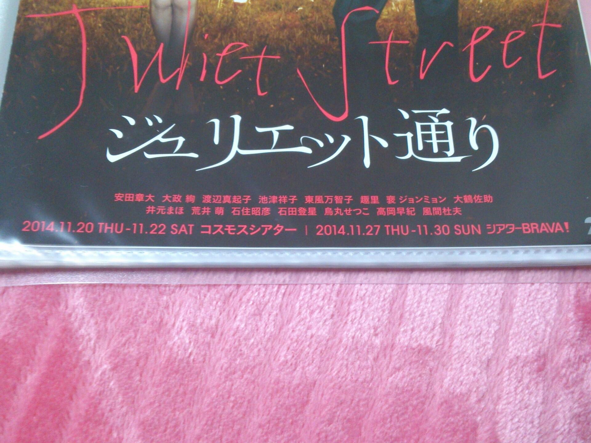 ~365日Eighter~ 安田章大 Eightopop!!!!!!!                のん