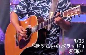 180923_utautai_ryo_1