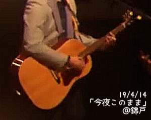 190414_aimyon_ryo_1