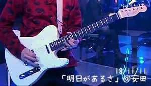 181111_ashitagaarusa_yasu_1