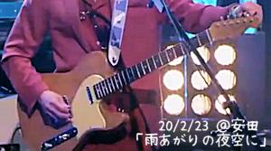 200223_ameagari_yasu_1