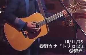 181125_nishino_ryo_1