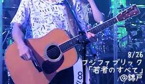 180826_fuji_ryo_1