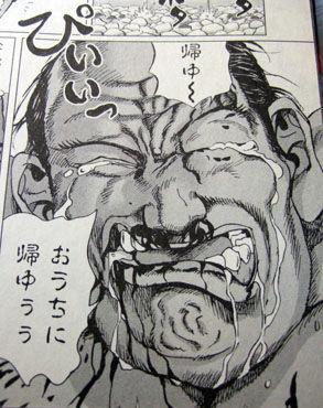 KJJ_tsukiのblog : 顎から血が出...