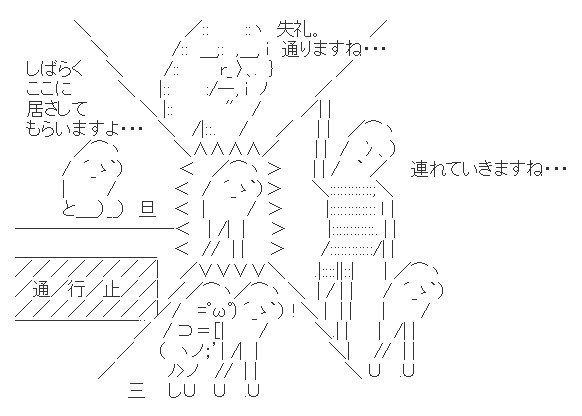 tyottotoorimasuyo_22