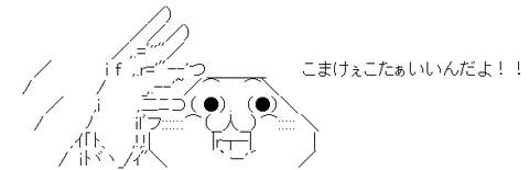 komakaikoto_00