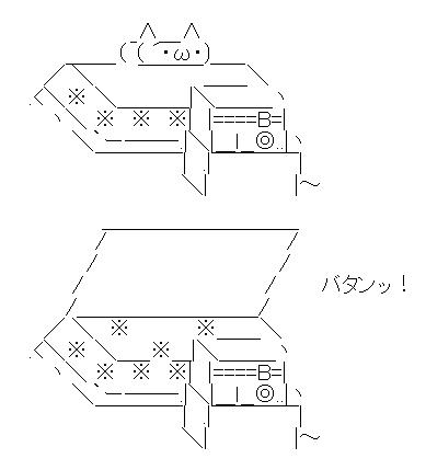 syobon_13