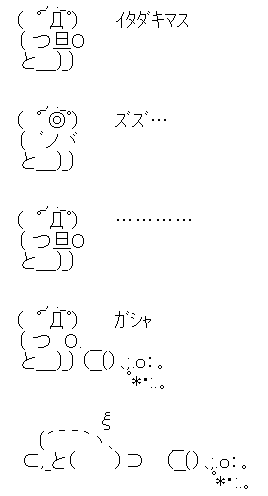 no_post39