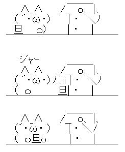 no_post45