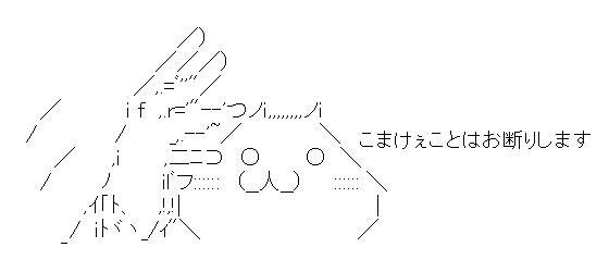 komakaikoto_05