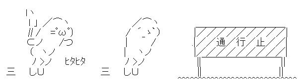 tyottotoorimasuyo_07