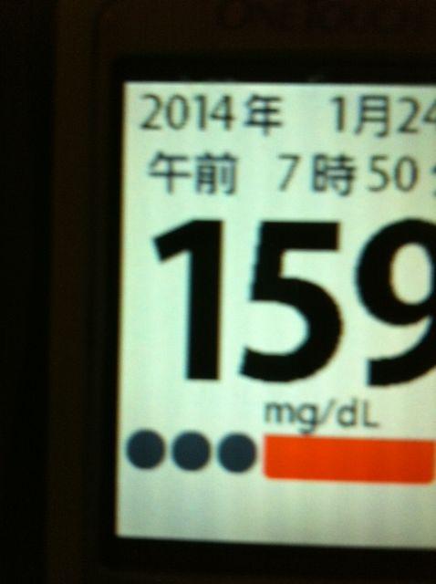 ヘモグロビン a1c を 下げる コツ