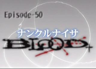 blood25-0