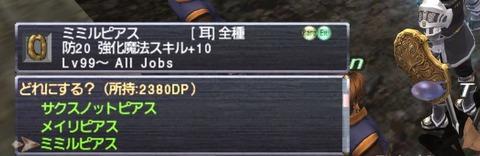 2021040601