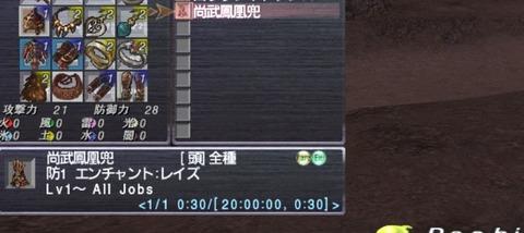 2021050705
