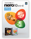 nero10-catalog-dl-jpn