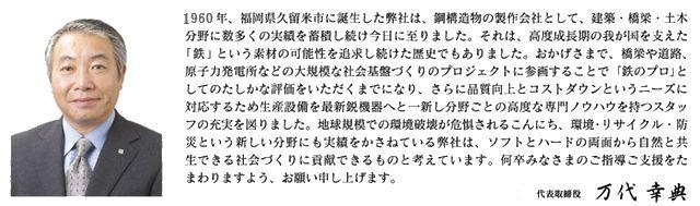 goaisatsu1960-2