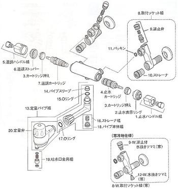 MYM M8200GB3 分解