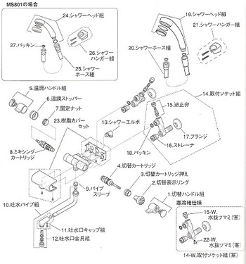 MYM MC801 分解