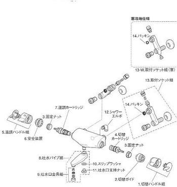 MYM M8000 分解