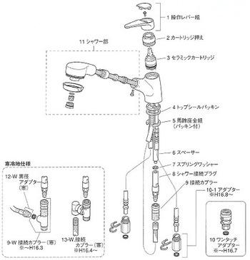 MYM FB214I 分解