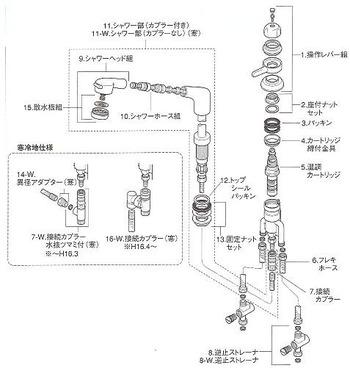 MYM MS2370U15-#p 分解