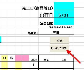 oka-out-20060613-01