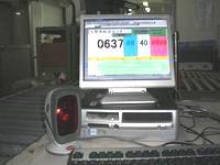 SKS12