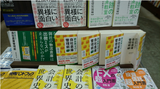ジュンク堂書店天満橋店