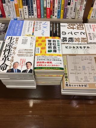 紀伊国屋書店グランフロント店