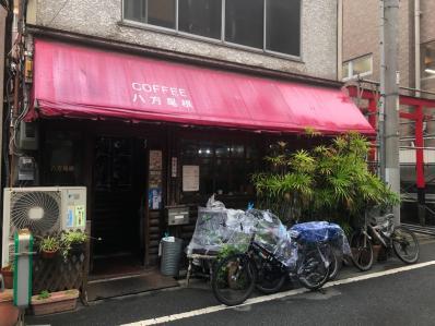 昭和の山小屋風喫茶店で、完全なる昭和喫茶店カレー。「珈琲 八方尾根」(蔵前)