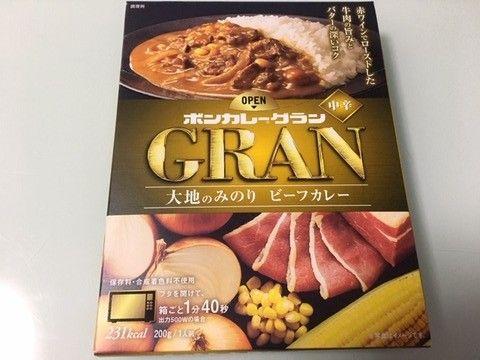 レトルトカレー「大塚食品 ボンカレーグラン ビーフカレー」いただきました。