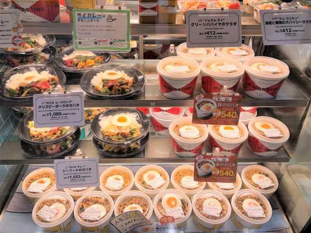 22日まで「豚肉のガパオライス弁当540円」です(タイ料理「マンゴツリーキッチン ガパオ 東京駅グランスタ」)