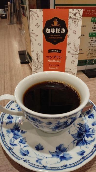 10月の珈琲探訪「マンデリン リントン G1」 キーコーヒー@ペリエ稲毛