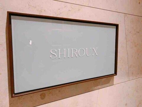 沖縄の海と土と風を感じる独創的なフルコース!SHIROUX(シルー)(沖縄・恩納村/イノベーティブ・フュージョン)