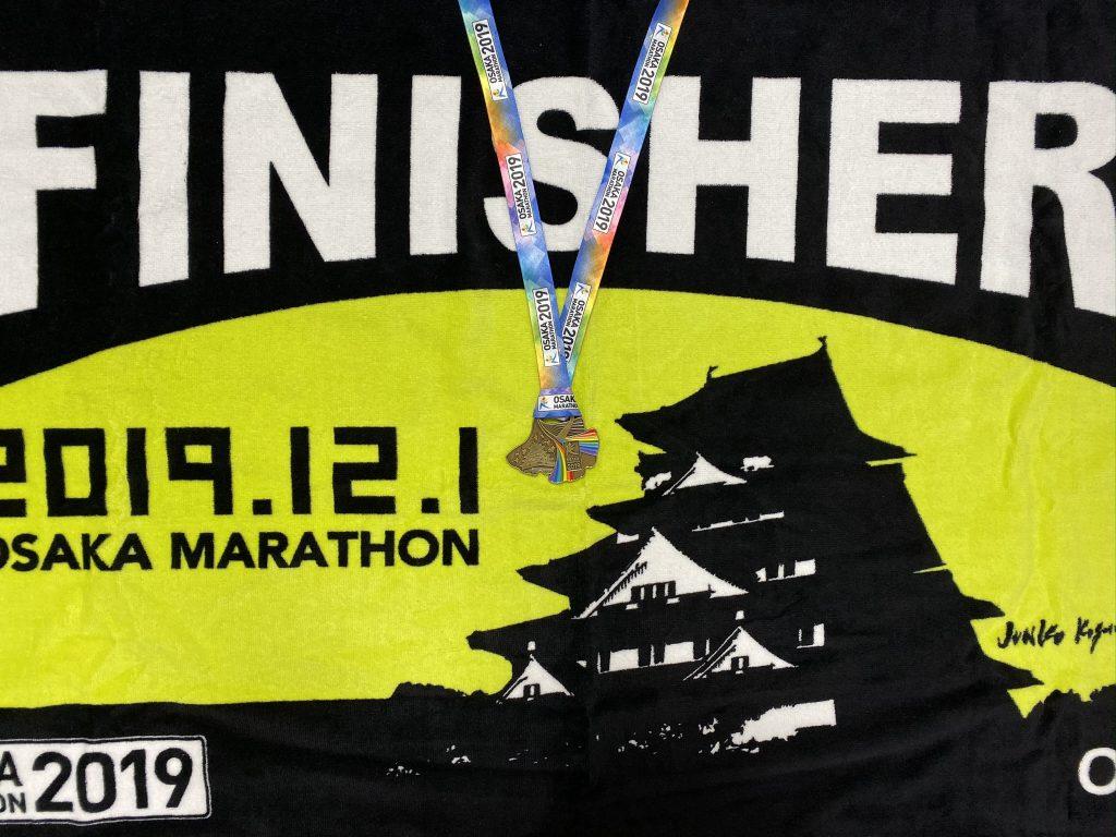 第9回大阪マラソン!爽やかな秋晴れの最高の天気のもと、新しくなったコースを美味しいものをたくさん食べながら気持ちよく走らせていただきました!