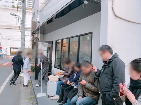 東京で最高に好きなラーメン屋さんのひとつ!八雲(池尻大橋/ラーメン・つけ麺)
