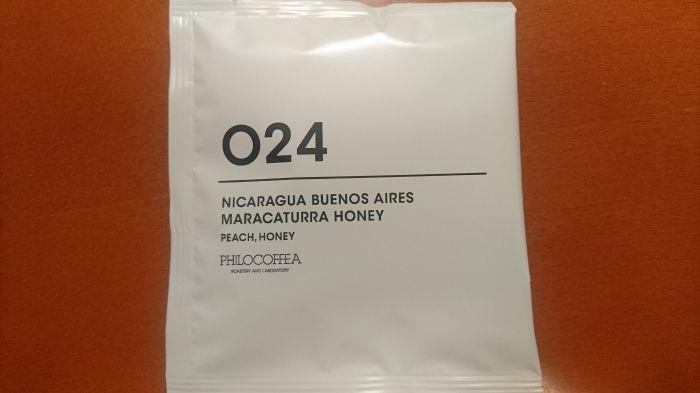これが一番美味しいドリップバッグかも「024 NICARAGUA BUENOS AIRES MARACATURRA HONEY PEACH,HONEY」(ラダーコーヒー@船橋シャポー)