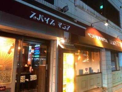 品質本位。3人のインド人シェフが腕を振るう藤沢の実力店。「スパイス マニア/SPICE MANIA」(藤沢)