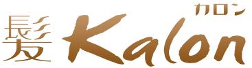 髪kalon(ヘアサロンの髪カロン/美容室)