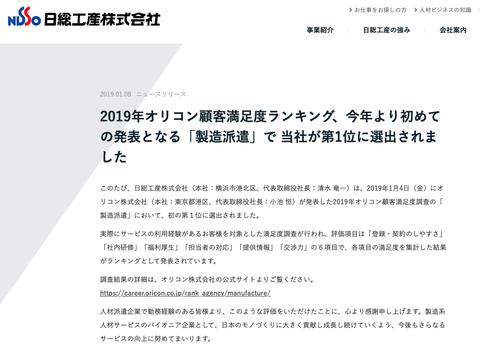 スクリーンショット 2019-01-18 0.06.35