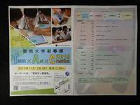 PC016328