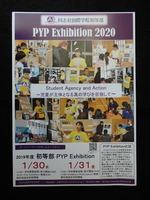 PC206365
