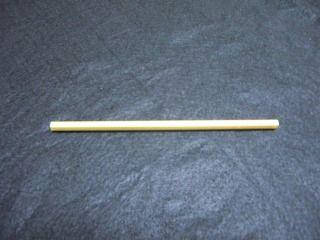 CIMG1561