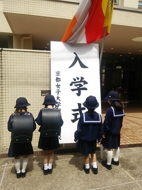 けいkids+まり先生のブログ : 入...