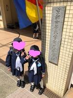 Inked入学式あんな_LI1