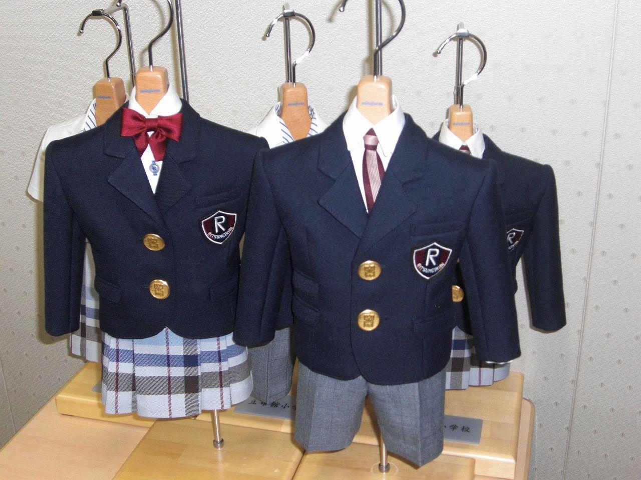 d5f3c45e7a2bb2 うちの子たちはこの制服がとても似合うと思うんです。