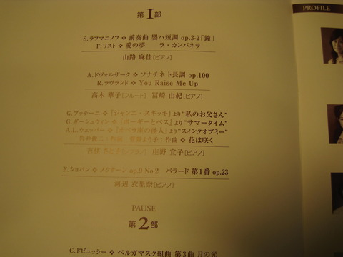 IMG_8229