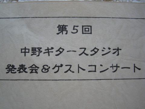 IMG_6591